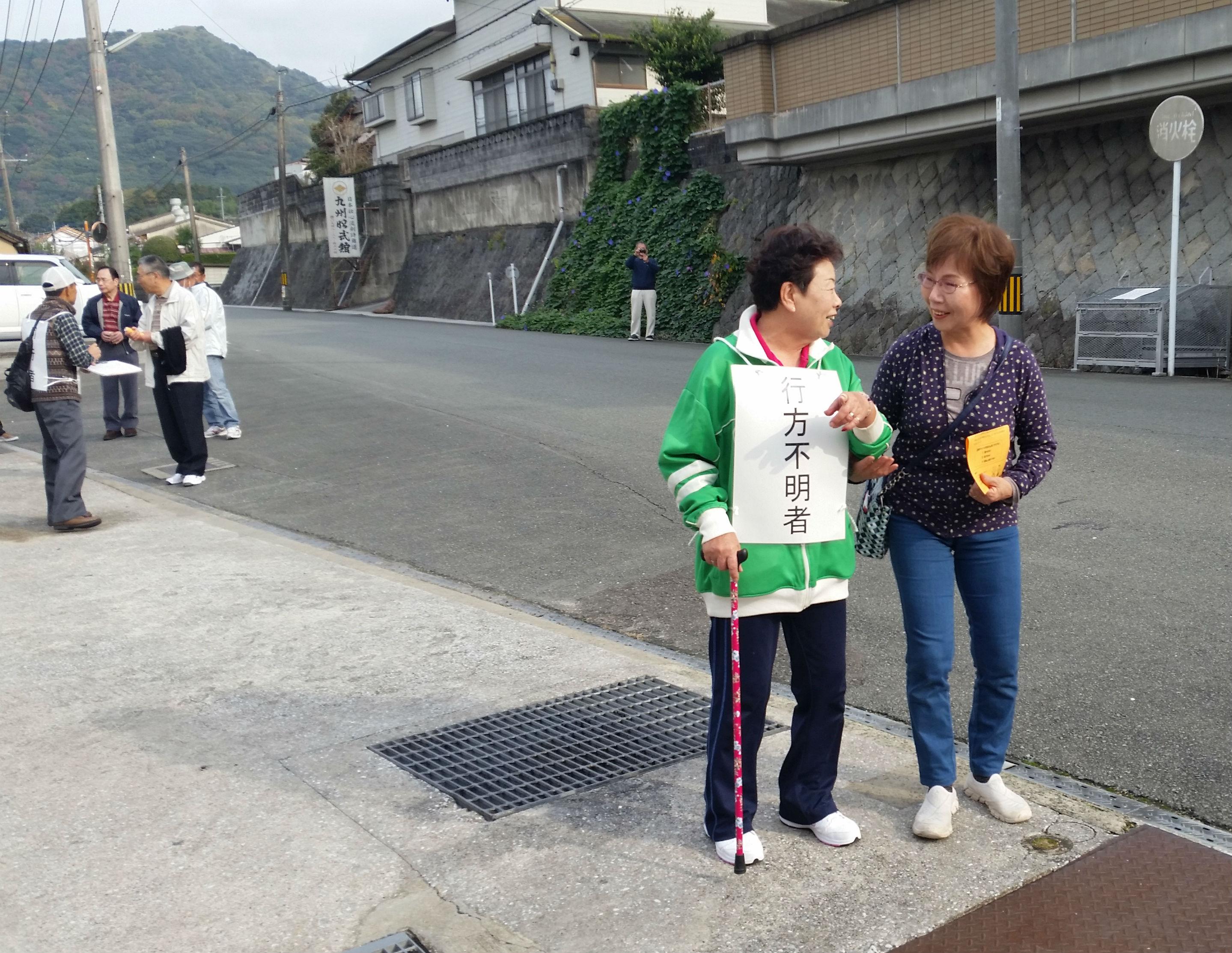 【金川校区】高齢者等SOS模擬訓練